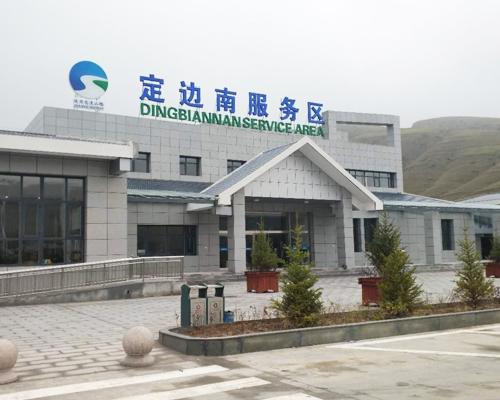 吴定高速定边南服务区供水设备