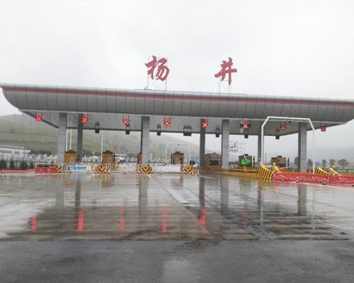 吴定高速杨井匝道收费站供水设备
