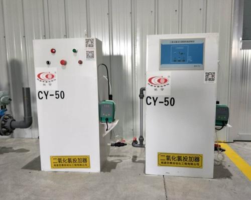 新疆二氧化氯投加器